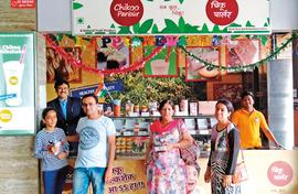 Rising Chikoo! Farmers make ice-cream, sweets and wine