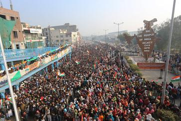 Republic Day at Shaheen Bagh